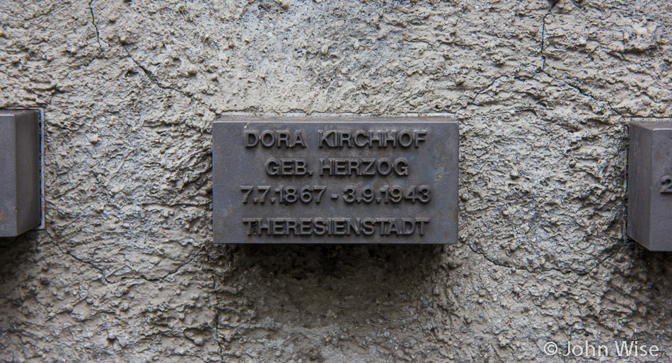 Marker showing one of the people who had been buried in the Jewish cemetery prior to its destruction during World War II